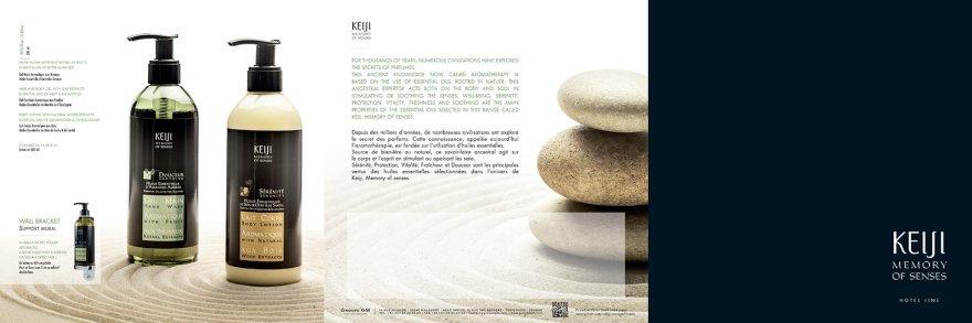 catalogue-keiji-01